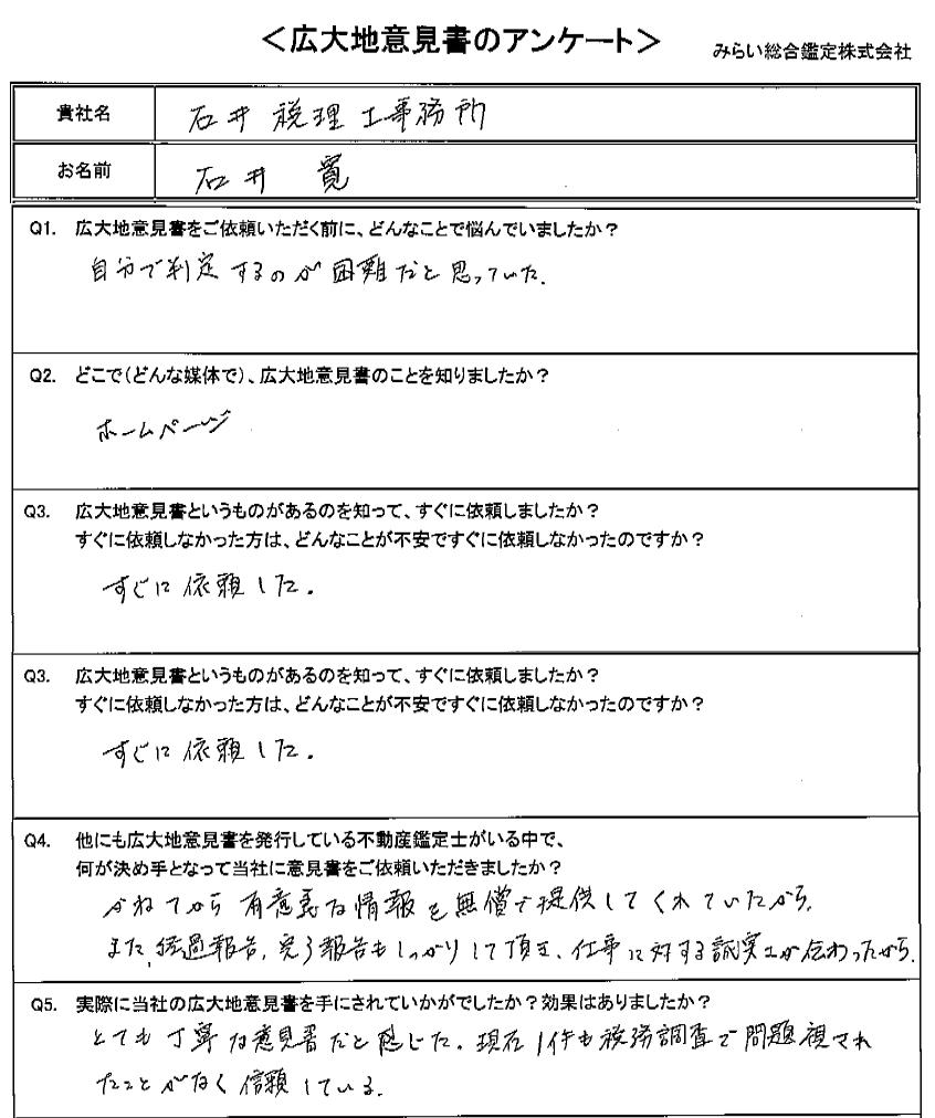 http://www.kodaichi.jp/img/voice01.png