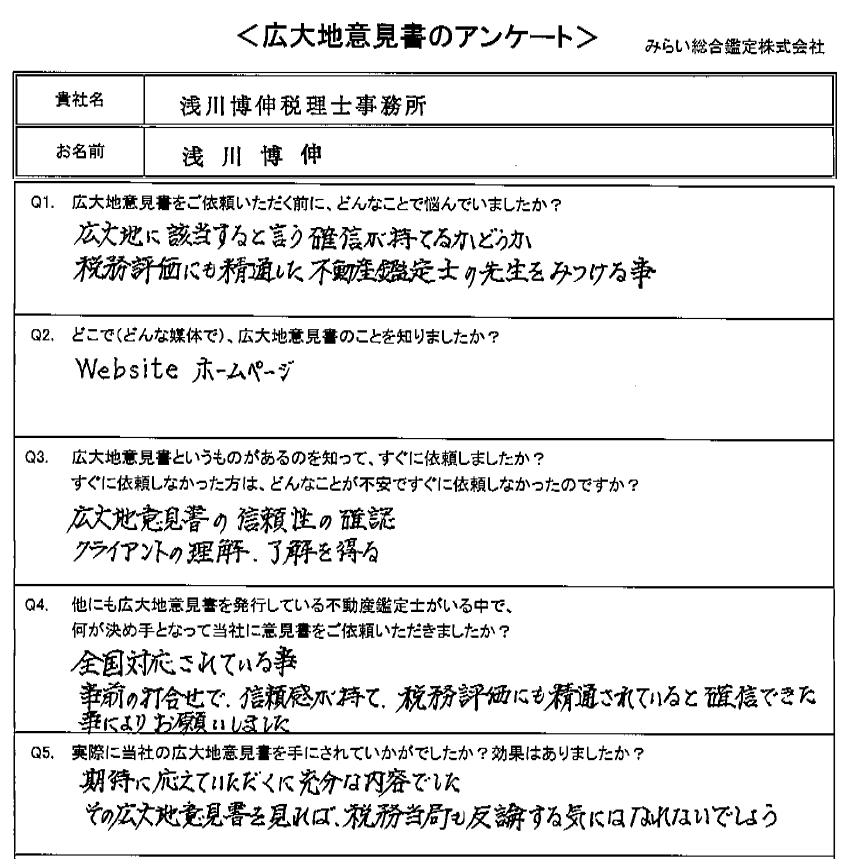 http://www.kodaichi.jp/img/voice02.png
